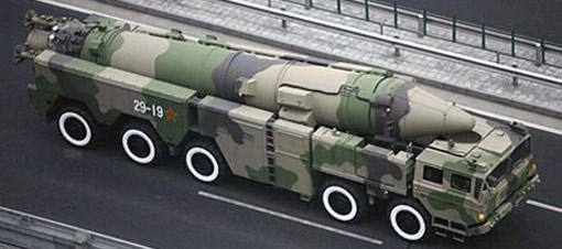 Çin'in güç dengelerini değiştirecek silahı