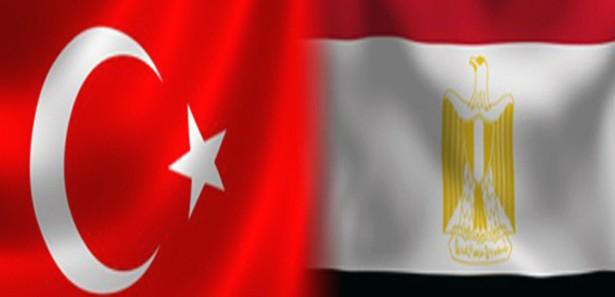 Mısır'dan Türkiye hakkında suçlama!